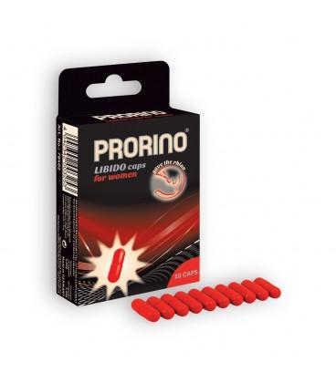PRORINO LIBIDO CAPS FOR WOMEN 10 CAPS