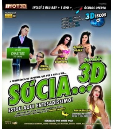 ¡HEY! ¡ESTOY CACHONDO! 3D / BLU-RAY / DVD